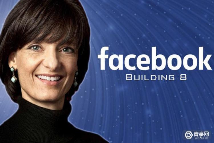 Facebook神秘硬件实验室负责人Regina Dugan宣布离职!