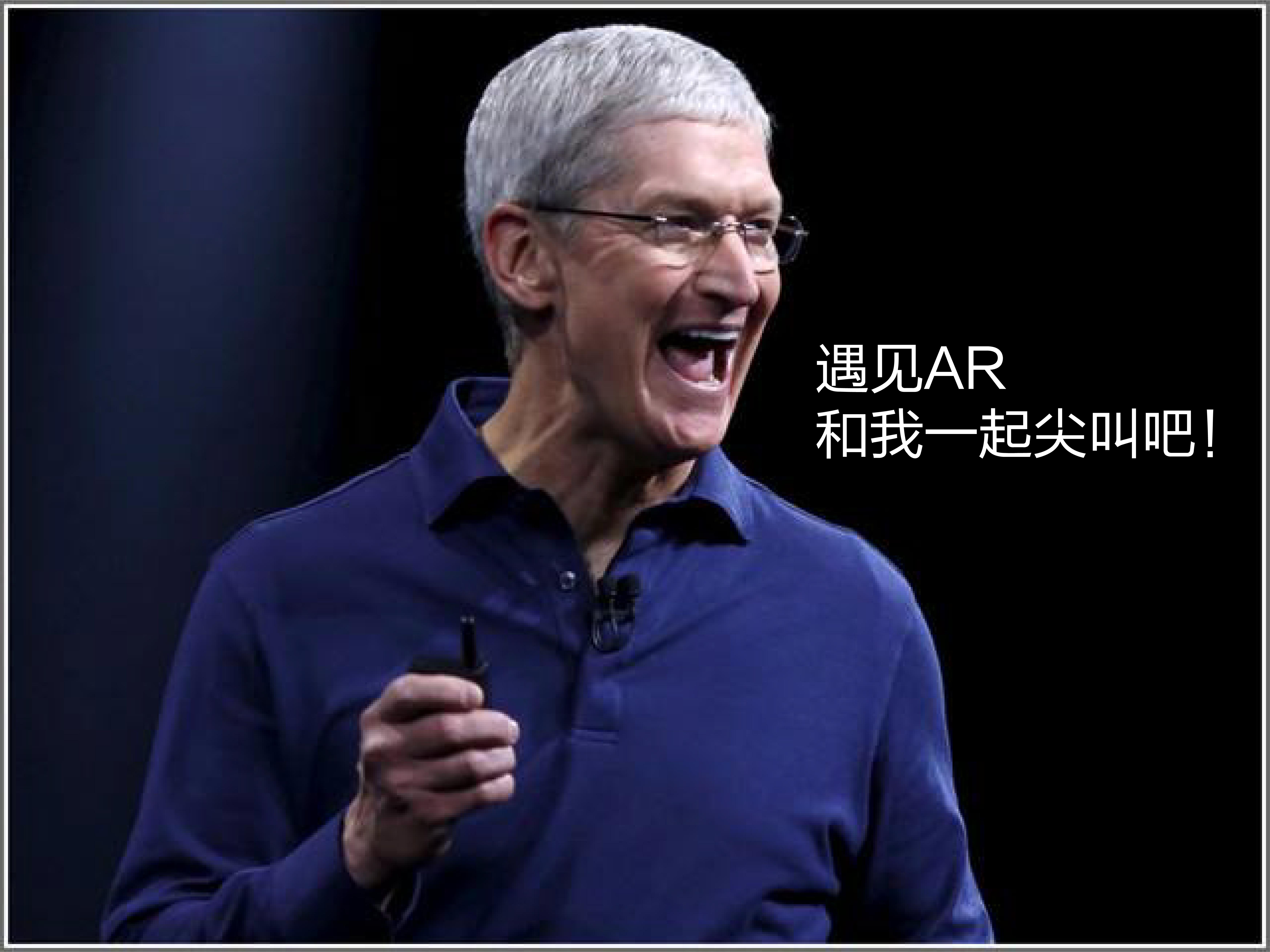 AI和AR是苹果的未来!回顾蒂姆·库克这一年的14大金句