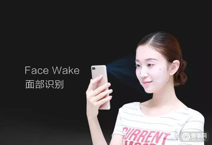 iPhone X、小米、S8和普通手机装支付宝都能刷脸,你知道区别么?