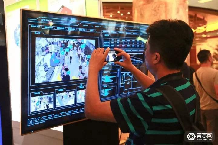 商汤、一下与StarVC组合资公司,发力UGC视频AR广告
