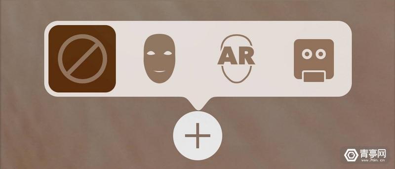 """苹果公布""""面部追踪""""代码,助开发者掌握AR技术"""