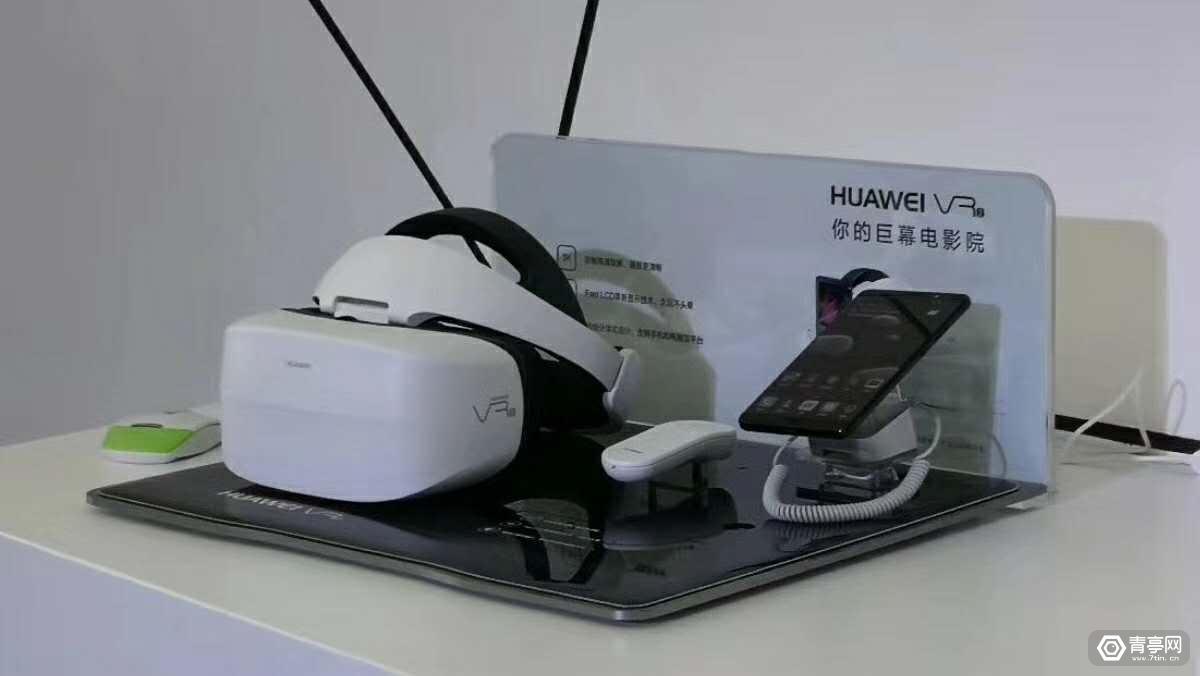 华为发布VR分体机,3K分辨率售价1999元