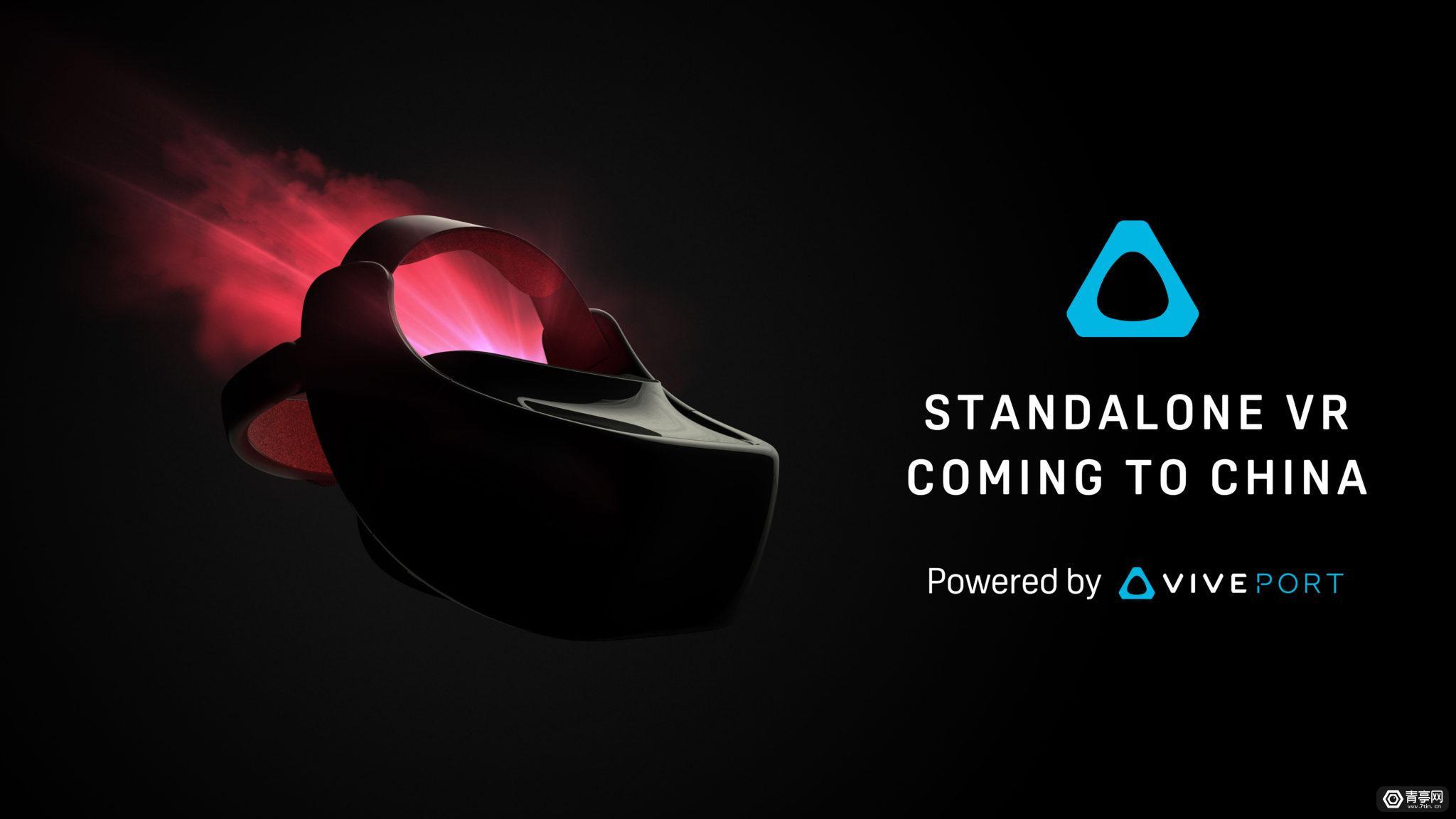 HTC新VR一体机Vive M或于11月14日正式发售