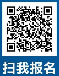 微信图片_20171101230600