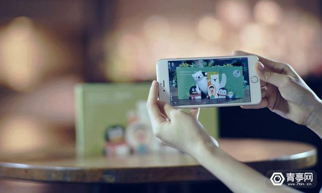 腾讯正式对外开放QQ-AR平台,零门槛制作AR互动场景!