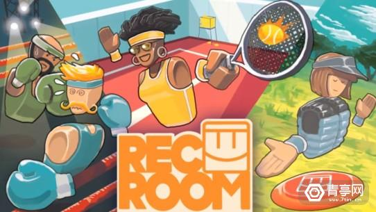 rec-room-featured-image
