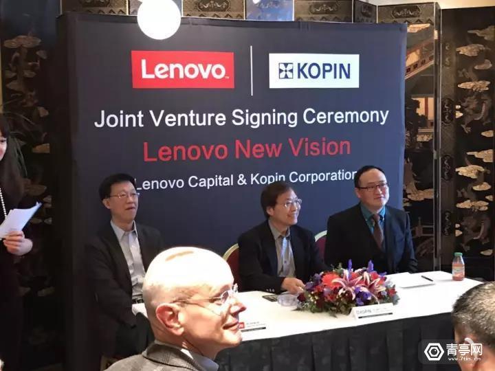 独家专访 | 牵手联想,京东方和歌尔,美国老牌科技股Kopin的中国新冒险