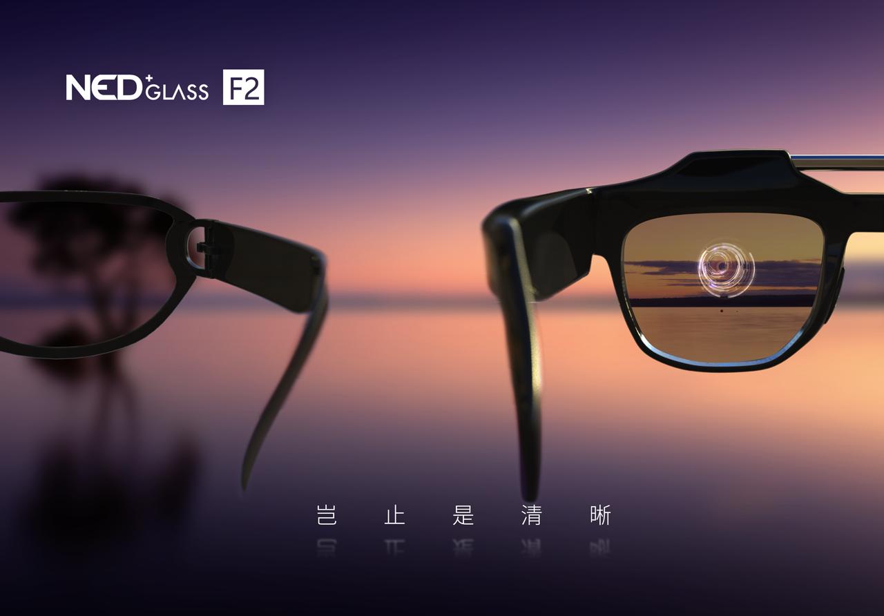耐德佳推新AR光学模组,18年量产,价格亲民,还有近视矫正功能?