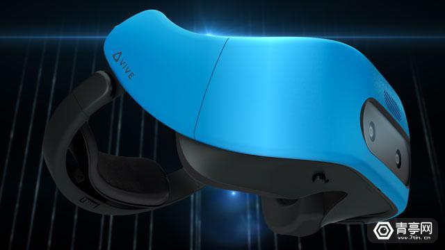 HTC-Vive-Focus-2