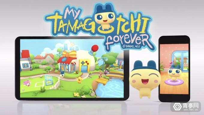 My-Tamagotchi-Forever-840x472
