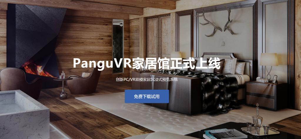 Pangu VR