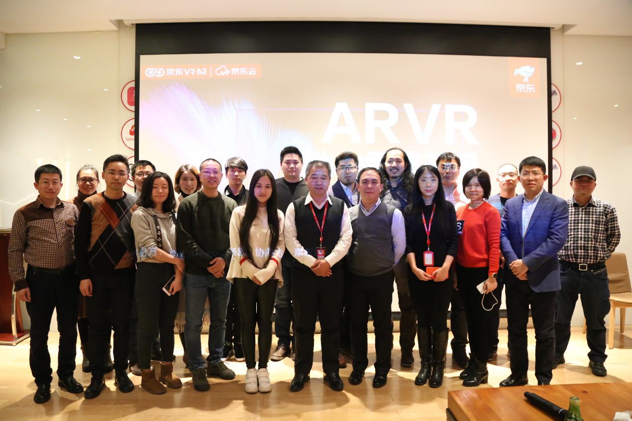京东携手肇庆政府,打造华南AR/VR产业集聚示范区