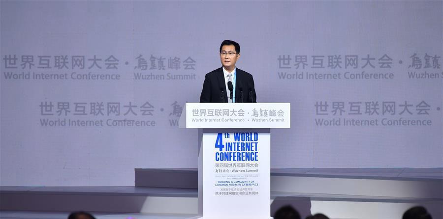 马化腾:腾讯乌镇大会展出前沿技术,包括AI和VR