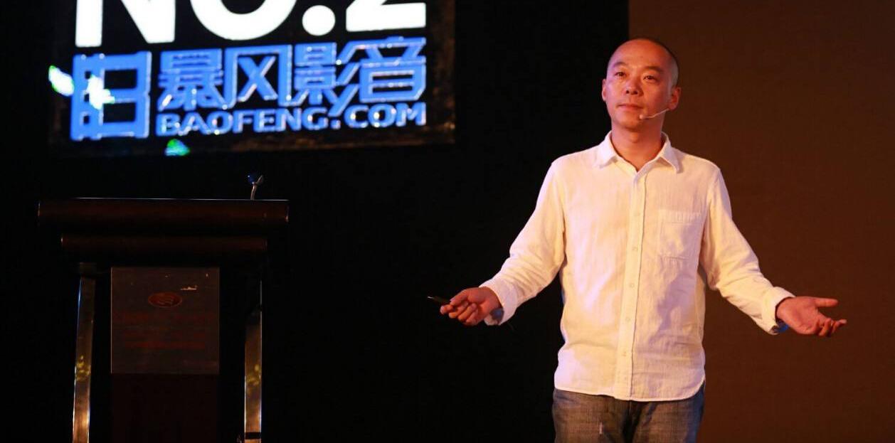 暴风上市三年记:从VR到AI,冯鑫的暴风故事