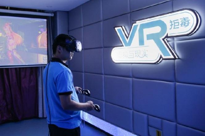 VR戒毒:先让戒毒者飘飘欲仙,再让其极度厌恶