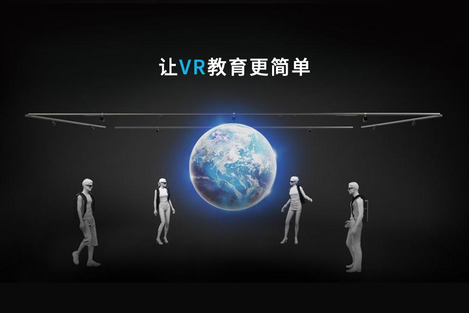 「摩尔空间」希望用低制作门槛和完整的服务让VR教育可持续