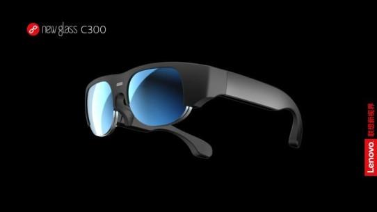 联想新视界-C300