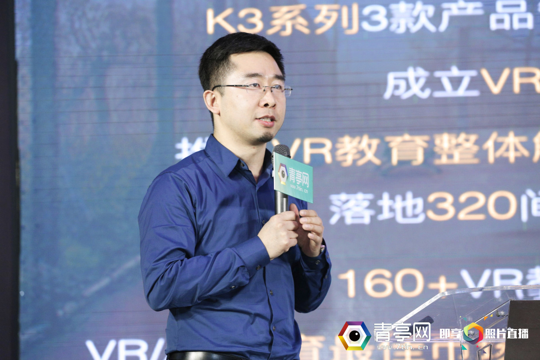 IDEALENS虚拟世界CEO苏文涛:我们要做VR教育整体解决方案提供商