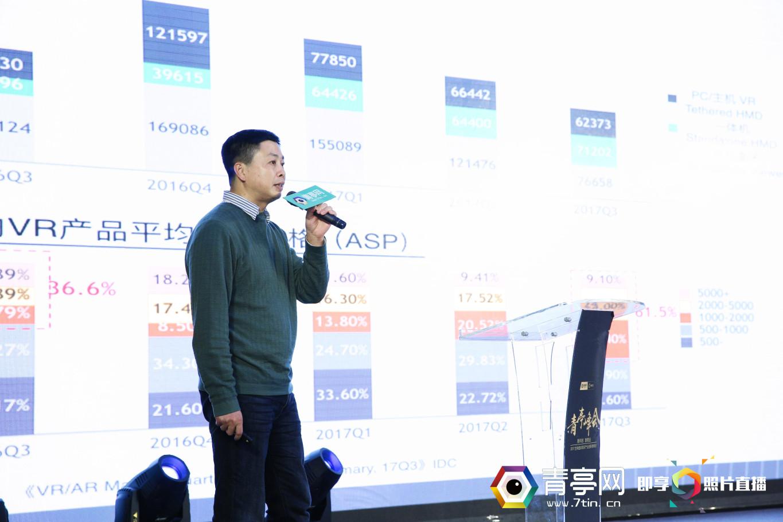 PICO CEO周宏伟:继续深耕移动VR,未来还有巨大发展潜力
