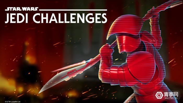 联想宣布《绝地挑战》AR游戏扩展包:新内容与《星战8》紧密相关