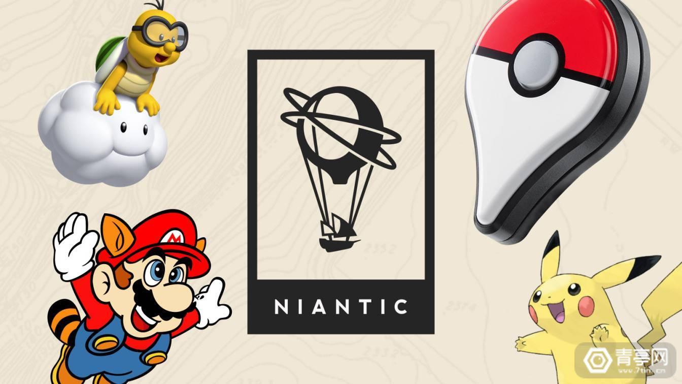 Niantic正式确认获得2.45亿美元C轮融资