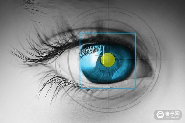 七鑫易维获新一轮投资,让你解放双手,控制眼睛玩VR