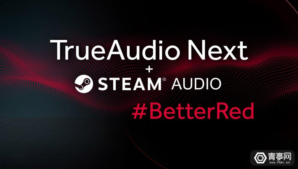 amd-trueaudio-next-steam-audio-1021x580