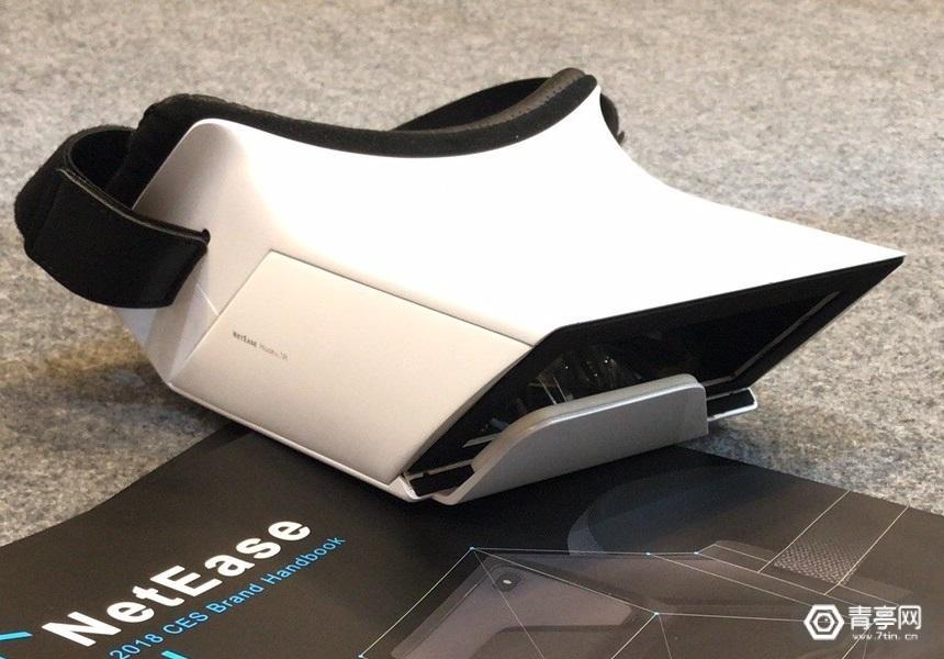 软硬结合打通AR头显盒子,网易HoloKit是怎样一种玩法?|专访