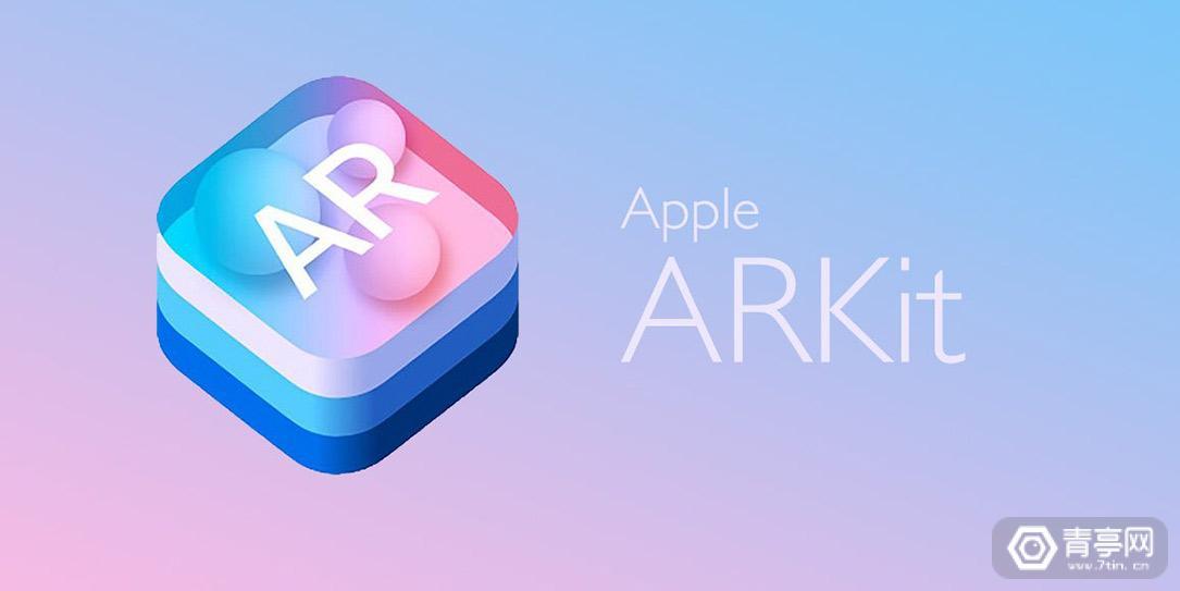 关于苹果新的ARKit 1.5,我们能期待点什么?