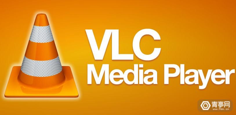 VLC多媒体播放器3.0发布,支持360°视频和3D音频