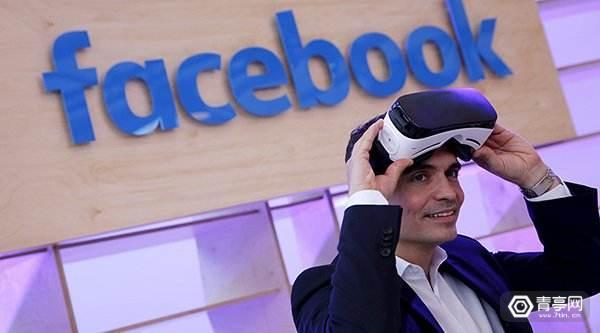 Facebook在CPAC上演示VR射击游戏 遭广泛批评