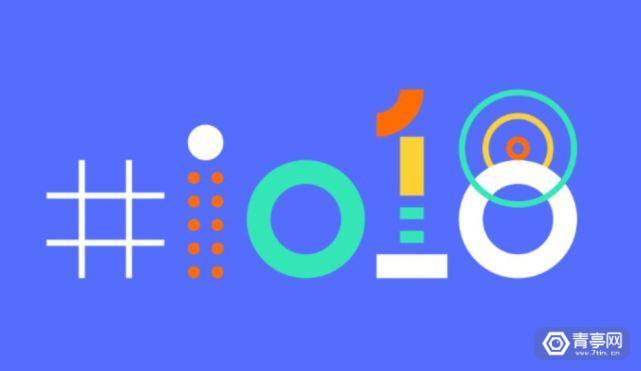 Google公布五月I/O 2018大会日程,涉及VRAR内容