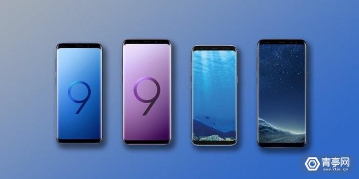 不只是摄像头:Galaxy S9/S9+相比较前代有哪些提升?