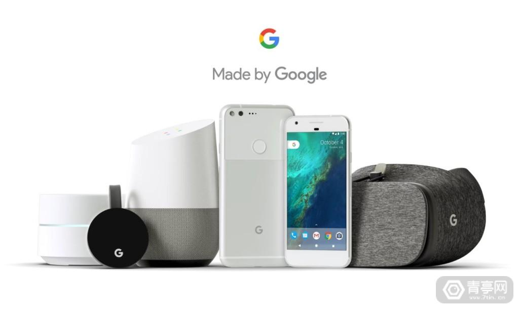 made-by-google-2016