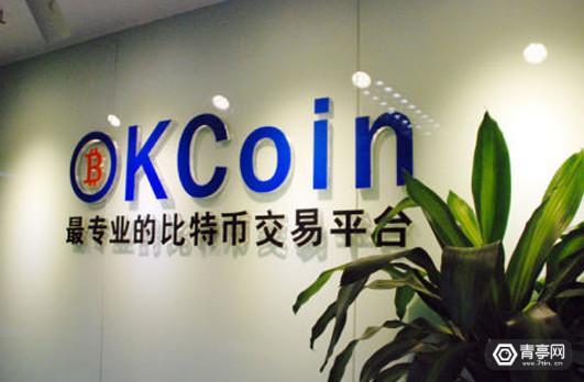 OKCoin创始人徐明星表态:交易所随时准备捐给国家