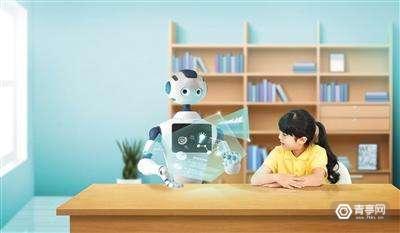 AI不仅进入高中新课标 现在南京初中生也可以选修AI