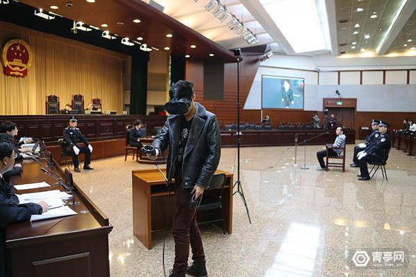 解密 司法判决新突破,北京一中院用VR还原凶案现场