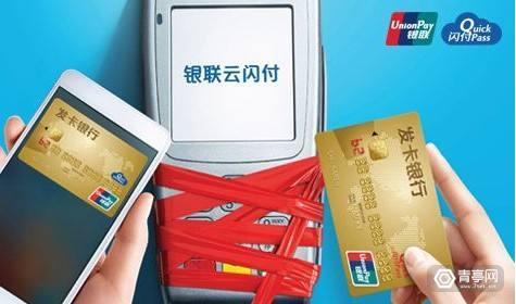 微信支付宝接银联方案初露面目,对消费者影响不大