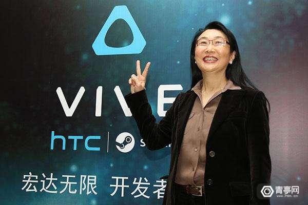 HTC Vive挺住!VR挺住!