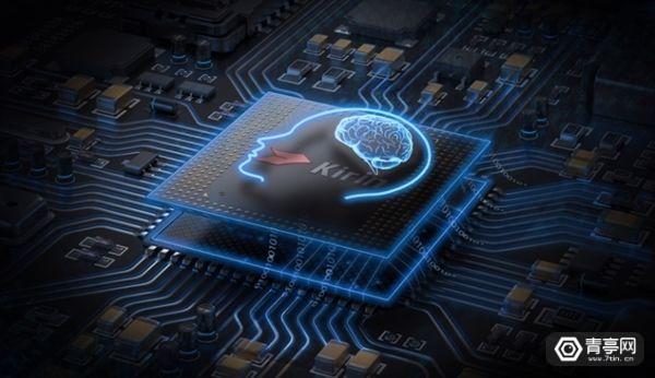 华为发布全新AI开发平台HiKey 970