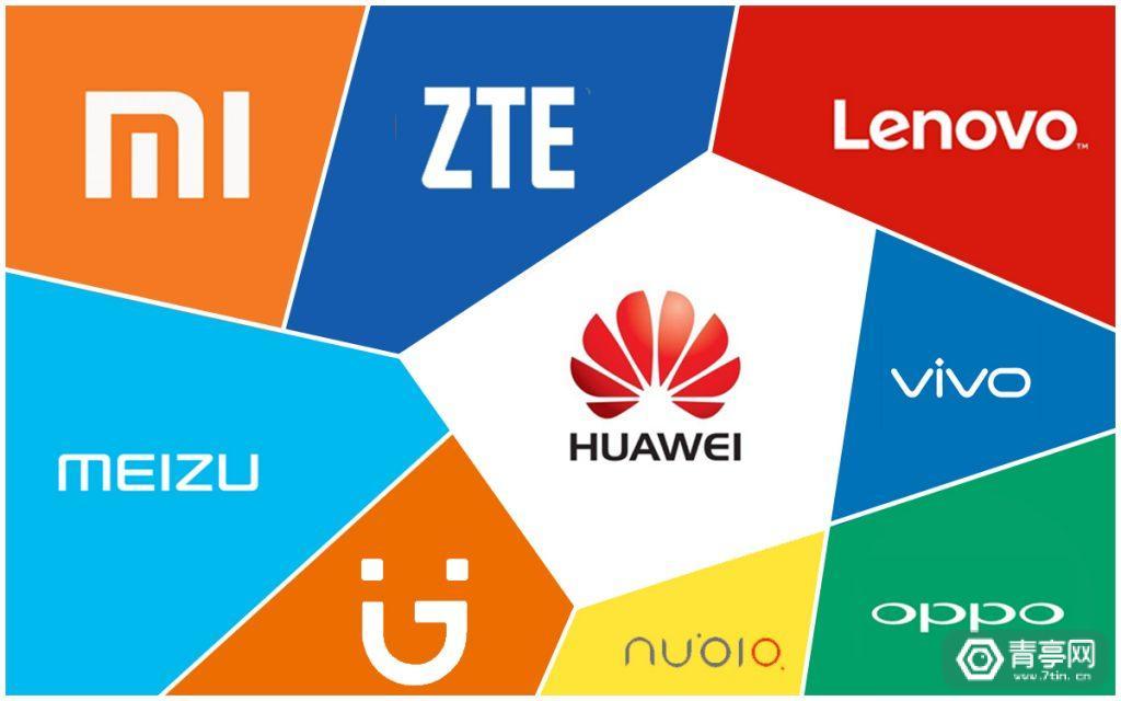 """剑指微信小程序,华为、小米等9家手机厂商合推""""快应用"""""""
