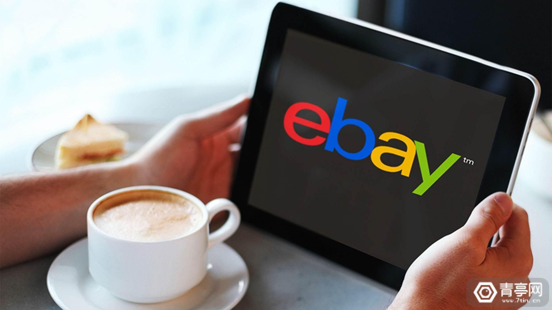 利用谷歌ARCore,eBay上线AR技术,帮助卖家筛选包装盒