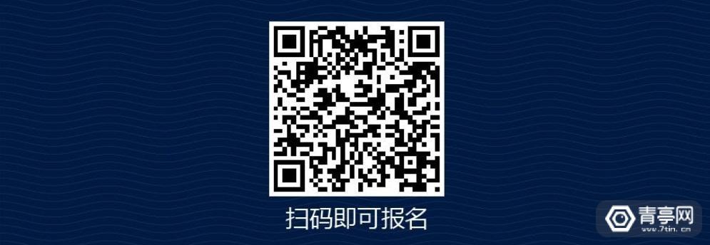 微信截图_20180404155400