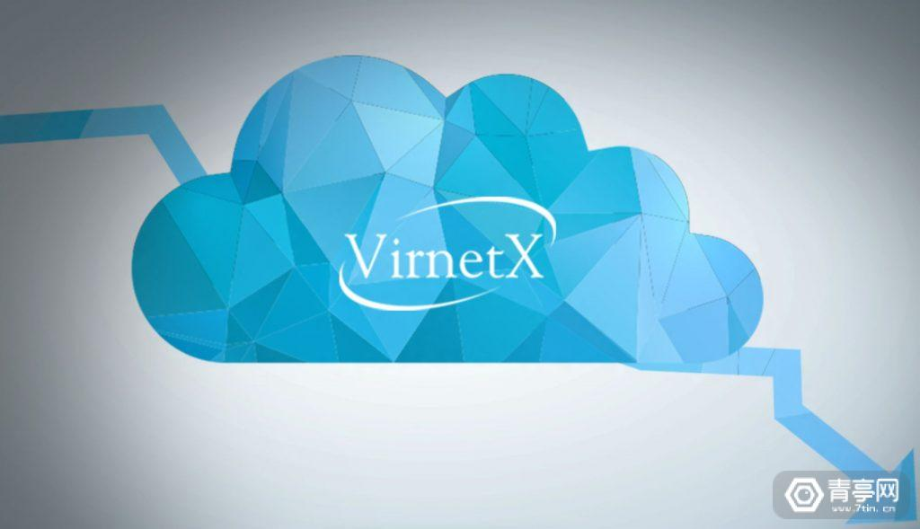 VirnetX-Patent-Microsoft-1024x589