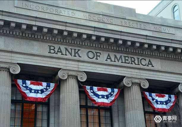 美国银行披露区块链专利申请 利用私有链解决敏感数据共享难题