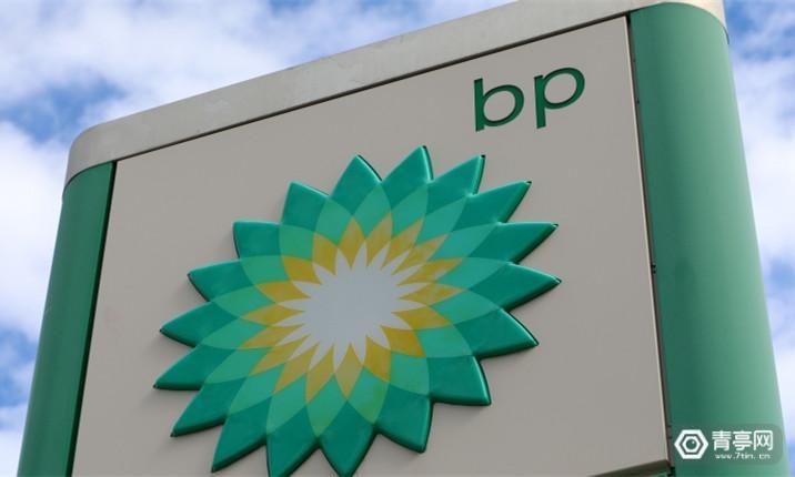 英国石油公司(BP)高管:已经在内部进行代币测试