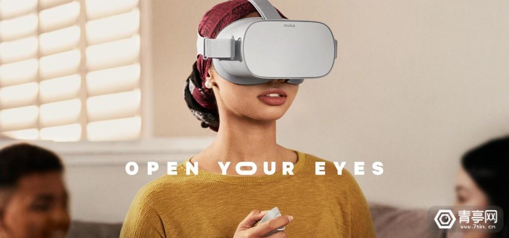 oculus go微信截图_20180502015301