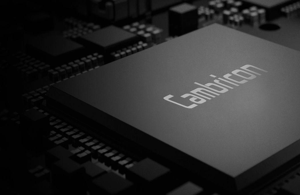寒武纪发布MLU100AI芯片,杀入服务器领域