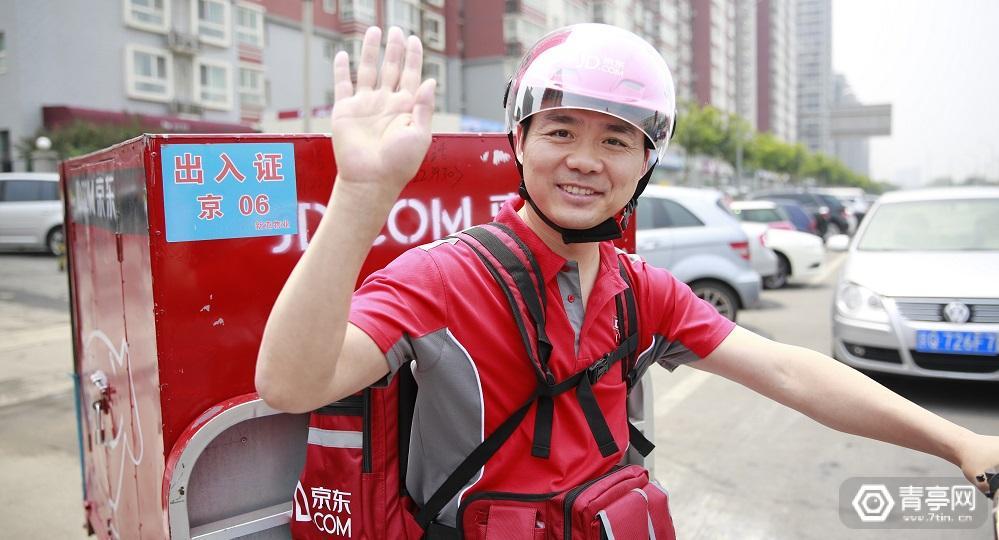 刘强东:希望未来京东没有一个人类,全由机器人运营