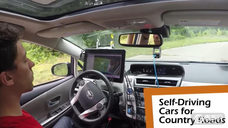 麻省理工新MapLite自驾方案,可前往未标注的道路